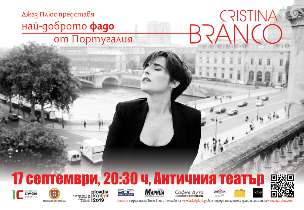 The magic of Fado with Cristina Branco in Plovdiv  [17.09.2014] 25