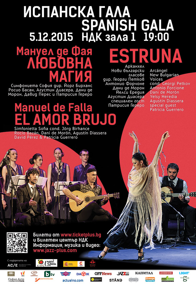 "Spanish Gala in Sofia! Flamenco, Symphony, Bulgarian singing and Jazz with ""Estruna"" and De Falla's ""El amor brujo"", 5 Dec 2015 23"