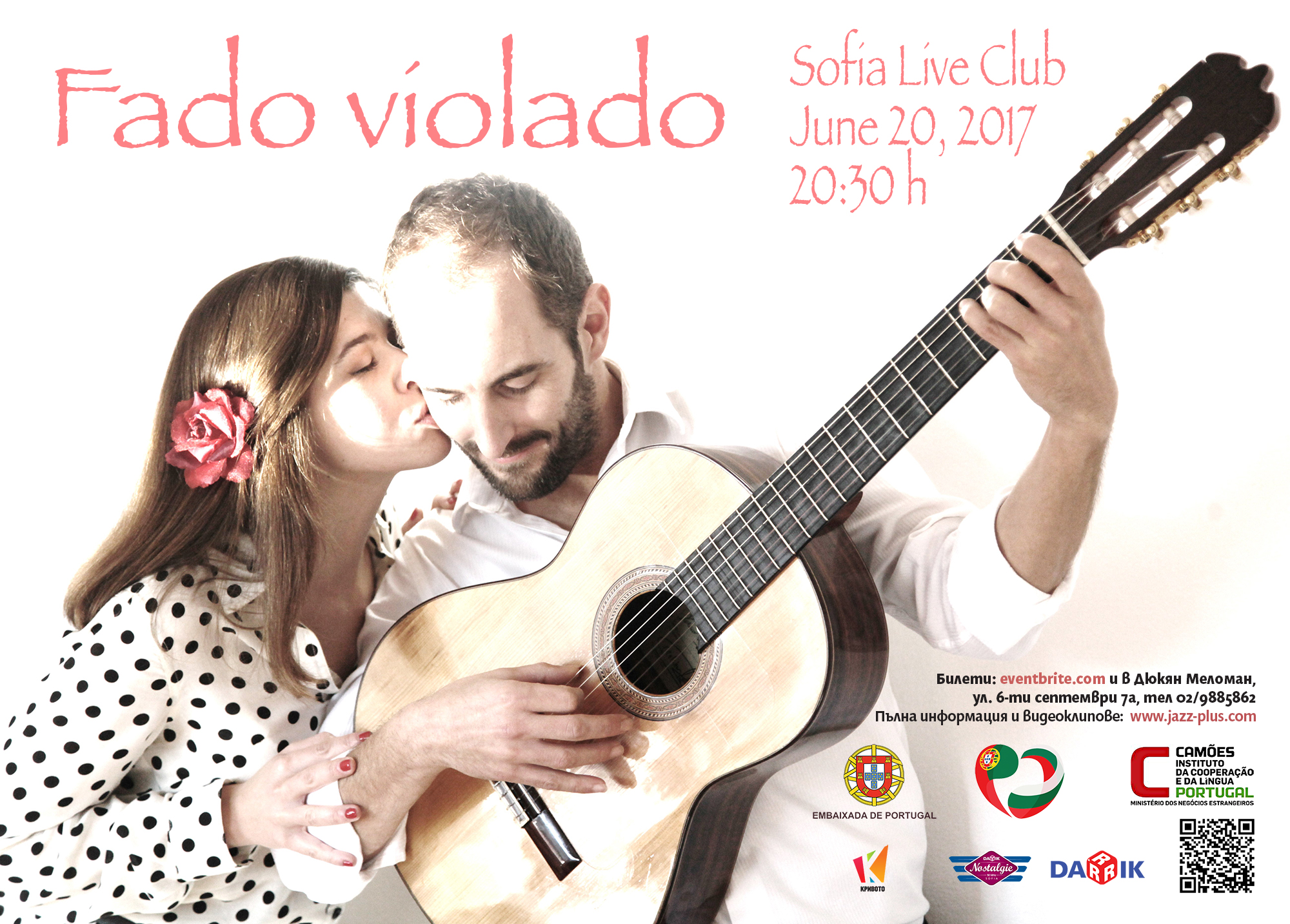 Fado Violado - Sofia Live Club, June 20, 2017 18