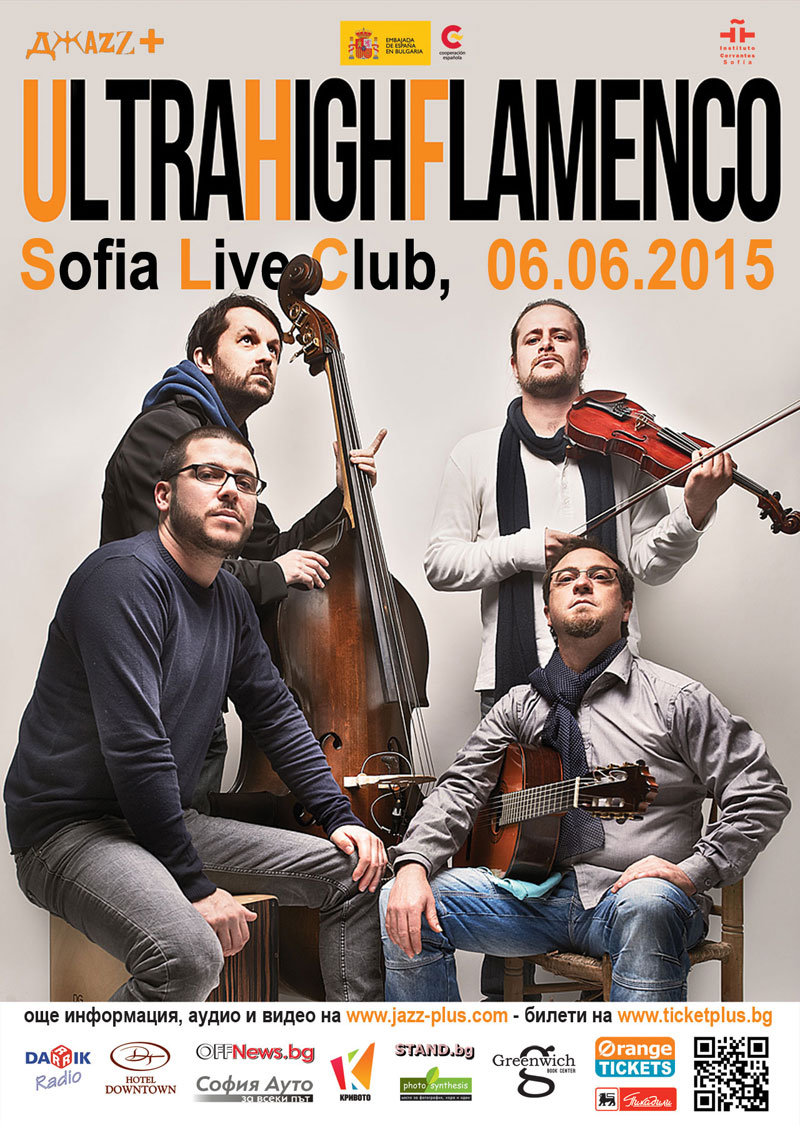 Ultra High Flamenco will play their fusion of Jazz and Flamenco in Sofia Live Club on June 6 1