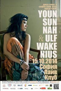 "Youn Sun Nah & Ulf Wakenius Presenting ""Lento"" in Sofia Live Club on 15.10.2014 20:00 h 54"