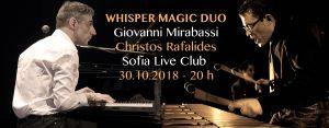 Giovanni Mirabassi & Christos Rafalides - Sofia Live Club, Oct 30, 2018 21