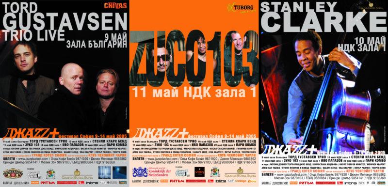 Jazz Plus Festival 2005