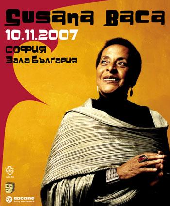 Сусана Бака - Afrodiaspora - 18.05.2011 3
