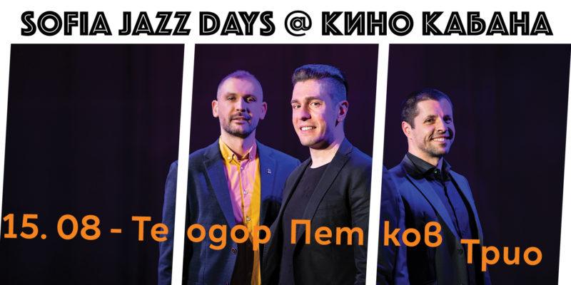 Sofia Jazz Days: Теодор Петков Трио